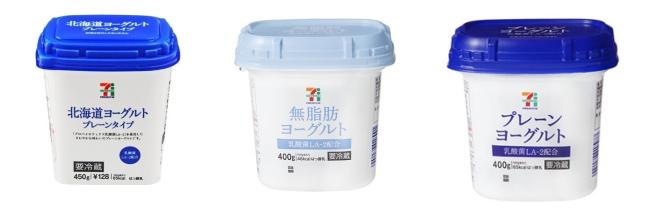 LA2乳酸菌を摂取できる商品