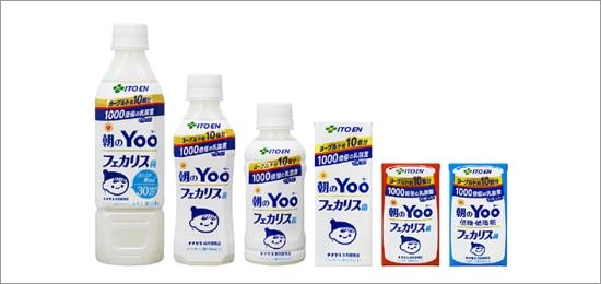 朝のYoo(伊藤園・チチヤス)
